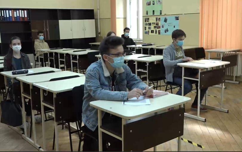 Se MICȘOREAZĂ numărul elevilor în clasă!